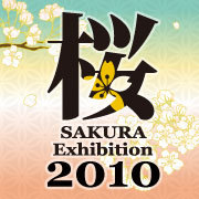 Sakura Exhibition 2010