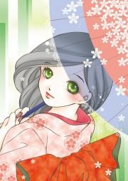 Akari Aki