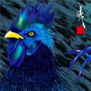 Masahiko Saga